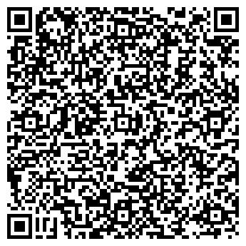 QR-код с контактной информацией организации КАМЫШЛОВА АВТОВОКЗАЛ