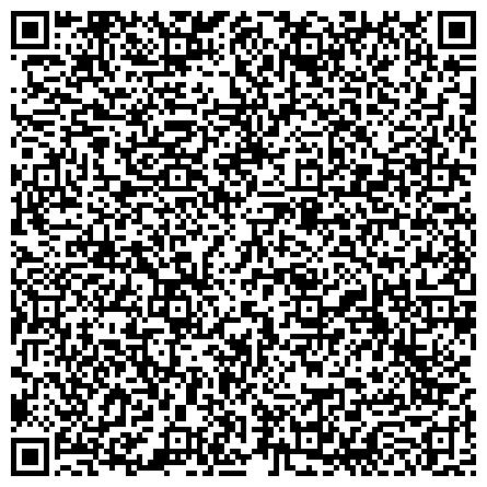 QR-код с контактной информацией организации КАМЫШЛОВЕ, КАМЫШЛОВСКОМ РАЙОНЕ И ПЫШМИНСКОМ РАЙОНЕ ЦЕНТР ГИГИЕНЫ И ЭПИДЕМИОЛОГИИ ФИЛИАЛ ФГУЗ ПО СВЕРДЛОВСКОЙ ОБЛАСТИ