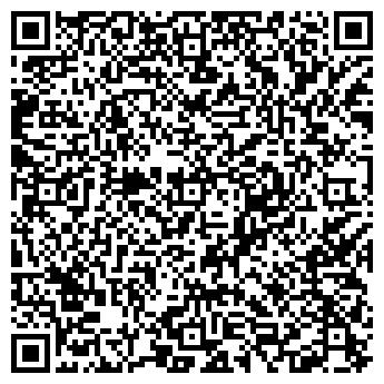QR-код с контактной информацией организации УРАЛТОРГСЕРВИС–5, ООО