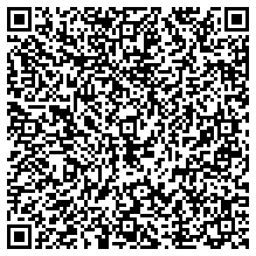 QR-код с контактной информацией организации КАМЫШЛОВСКИЙ КОЖЕВЕННЫЙ ЗАВОД