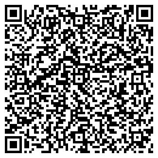QR-код с контактной информацией организации УРАЛИЗОЛЯТОР