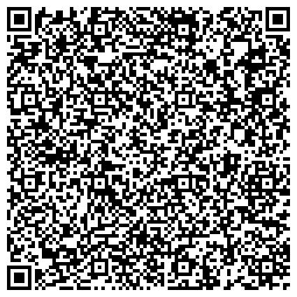 QR-код с контактной информацией организации Октябрьский дом-интернат для престарелых и инвалидов