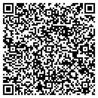QR-код с контактной информацией организации КОЧНЕВСКИЙ