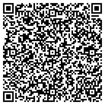 QR-код с контактной информацией организации ПУЛЬНИКОВА АННА ЕГОРОВНА