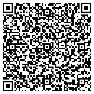 QR-код с контактной информацией организации КАМЫШЛОВСКИЙ
