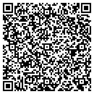 QR-код с контактной информацией организации БИОТОНУС