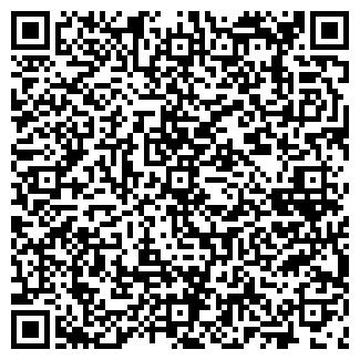 QR-код с контактной информацией организации ГАЛКИНСКОЕ СПК