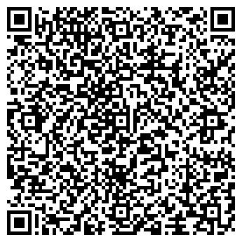 QR-код с контактной информацией организации 9-СИМВОЛ КОМПАНИЯ, ООО