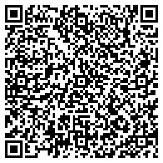 QR-код с контактной информацией организации ЗАХАРОВСКИЙ