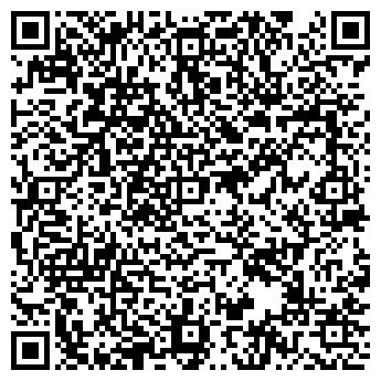 QR-код с контактной информацией организации КАМЫШЛОВА № 124