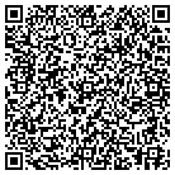 QR-код с контактной информацией организации КАМЫШЛОВСКАЯ ТИПОГРАФИЯ