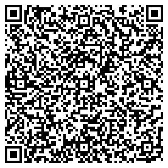 QR-код с контактной информацией организации НОТАРИУС ШИБАЕВА А.В.