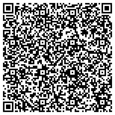 QR-код с контактной информацией организации ОТДЕЛ ЗАГС АДМИНИСТРАЦИИ КАРТАЛИНСКОГО МУНИЦИПАЛЬНОГО РАЙОНА