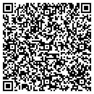 QR-код с контактной информацией организации КОМФОРТ МАГАЗИН