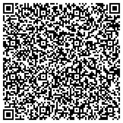 QR-код с контактной информацией организации ОГИБДД ОВД ПО КАРТАЛИНСКОМУ МУНИЦИПАЛЬНОМУ РАЙОНУ