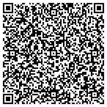 QR-код с контактной информацией организации МЕЖРАЙОННАЯ УГОЛОВНАЯ ИСПОЛНИТЕЛЬНАЯ ИНСПЕКЦИЯ №4