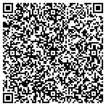 QR-код с контактной информацией организации ОВД ПО КАРТАЛИНСКОМУ МУНИЦИПАЛЬНОМУ РАЙОНУ