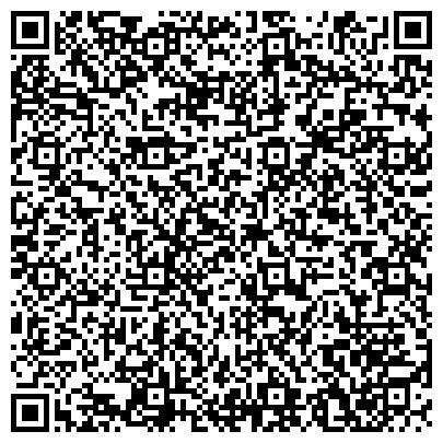 QR-код с контактной информацией организации ОТДЕЛ ВНЕВЕДОМСТВЕННОЙ ОХРАНЫ ПРИ ОВД ПО КАРТАЛИНСКОМУ МУНИЦИПАЛЬНОМУ РАЙОНУ