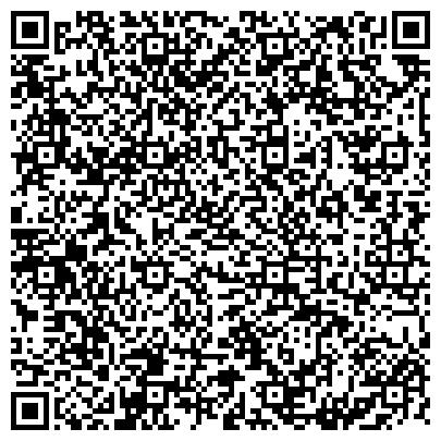 QR-код с контактной информацией организации КАРТАЛИНСКАЯ ДИСТАНЦИЯ ЗАЩИТНЫХ ЛЕСОНАСАЖДЕНИЙ ЮУЖД - ФИЛИАЛА ОАО РЖД