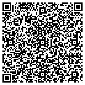QR-код с контактной информацией организации ПОЖАРНАЯ ЧАСТЬ №62