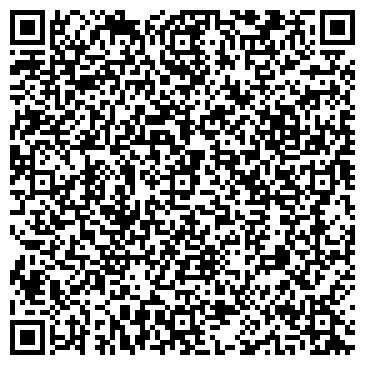 QR-код с контактной информацией организации ЧЕЛЯБИНСКРЕГИОНГАЗ ООО, КАРТАЛИНСКИЙ УЧАСТОК