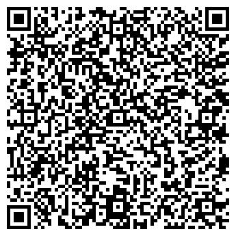 QR-код с контактной информацией организации КАРТАЛЫАГРОСНАБ ООО