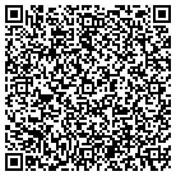 QR-код с контактной информацией организации ООО АГРОГАЗСТРОЙКОМПЛЕКС