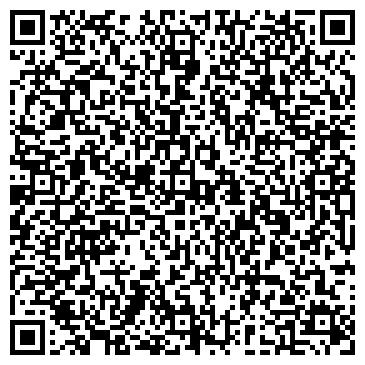 QR-код с контактной информацией организации ОВД ПО КАСЛИНСКОМУ МУНИЦИПАЛЬНОМУ РАЙОНУ