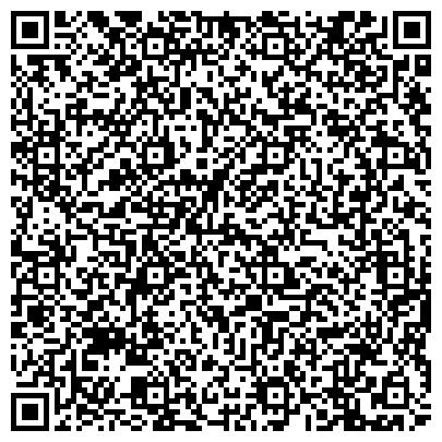 QR-код с контактной информацией организации УПРАВЛЕНИЕ ПЕНСИОННОГО ФОНДА РФ В КАСЛИНСКОМ РАЙОНЕ ЧЕЛЯБИНСКОЙ ОБЛАСТИ