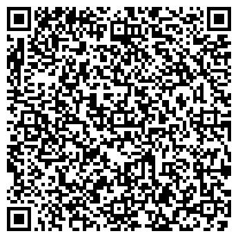 QR-код с контактной информацией организации КАСЛИ-КАЗАК УРАЛЬСКИЙ ООО