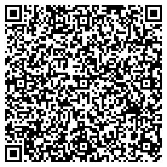 QR-код с контактной информацией организации УРАЛЛИЗИНГ ЛТД ООО