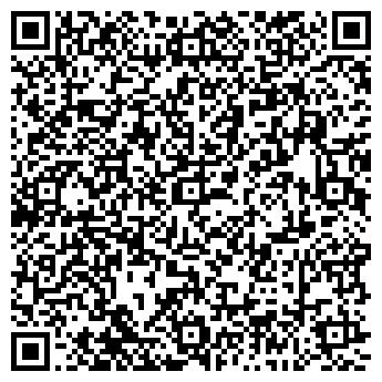 QR-код с контактной информацией организации КАСЛИНСКАЯ ШВЕЙНАЯ ФАБРИКА ОАО