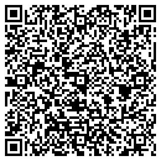 QR-код с контактной информацией организации ОАО ЭЛЕГАНТ