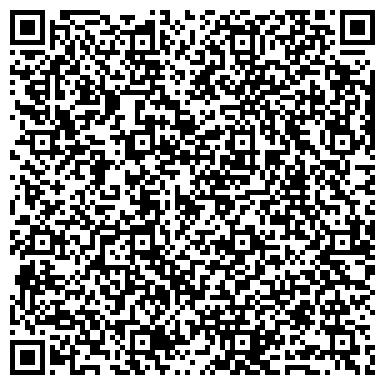 """QR-код с контактной информацией организации МБУ """"МФЦ"""" Каслинского муниципального района"""