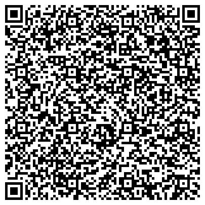 QR-код с контактной информацией организации МФЦ Каслинского муниципального района в Вишневогорском городском поселении