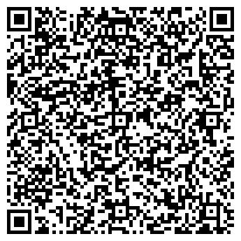 """QR-код с контактной информацией организации ООО """"Выстрел"""""""