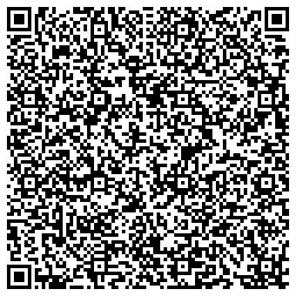 QR-код с контактной информацией организации КАСЛИНСКАЯ РАЙОННАЯ СТАНЦИЯ ПО БОРЬБЕ С БОЛЕЗНЯМИ ЖИВОТНЫХ ОГУ