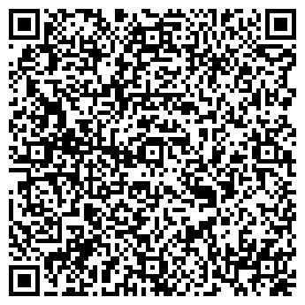 """QR-код с контактной информацией организации """"У семи озер"""""""