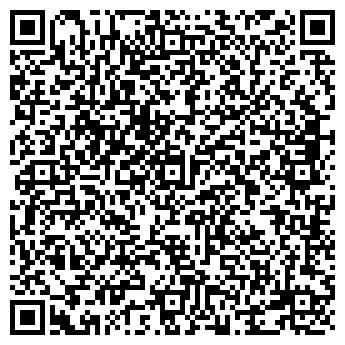 QR-код с контактной информацией организации КАСЛИНСКИЙ ПОЧТАМТ