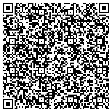 QR-код с контактной информацией организации ОТДЕЛ ЗАГС АДМИНИСТРАЦИИ КАСЛИНСКОГО МУНИЦИПАЛЬНОГО РАЙОНА