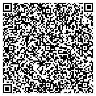 QR-код с контактной информацией организации ЗЕМЕЛЬНАЯ КАДАСТРОВАЯ ПАЛАТА, КАСЛИНСКИЙ ФИЛИАЛ