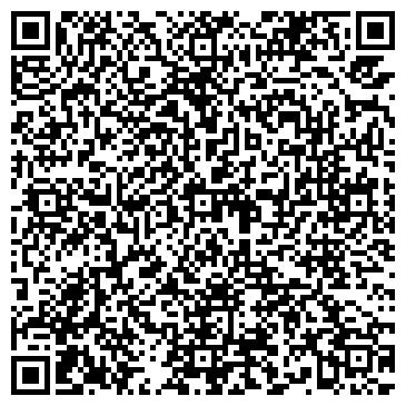 QR-код с контактной информацией организации ВИШНЕВОГОРСКИЙ ГОРНО-ОБОГАТИТЕЛЬНЫЙ КОМБИНАТ ОАО