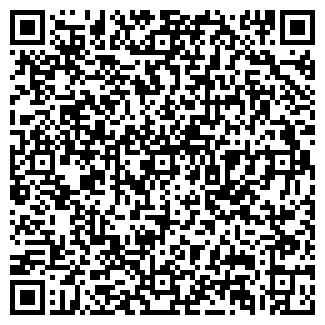 QR-код с контактной информацией организации МВЕ ООО