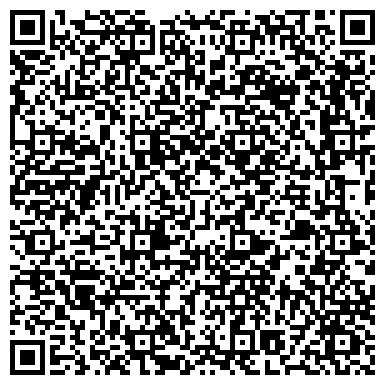 QR-код с контактной информацией организации УПРАВЛЕНИЕ ФЕДЕРАЛЬНОЙ РЕГИСТРАЦИОННОЙ СЛУЖБЫ, КАСЛИНСКИЙ ОТДЕЛ