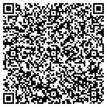 QR-код с контактной информацией организации КАСЛИНСКИЙ РЫБЗАВОД ЗАО