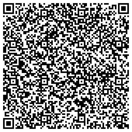QR-код с контактной информацией организации РКЦ Г.КАСЛИ ГУ ЦЕНТРОБАНКА РФ ПО ЧЕЛЯБИНСКОЙ ОБЛАСТИ