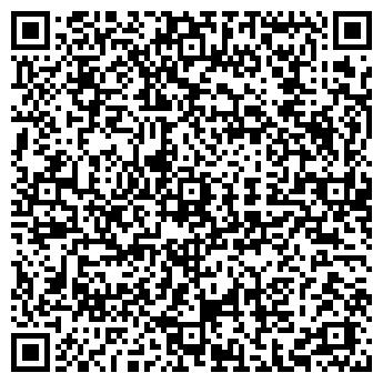 QR-код с контактной информацией организации КАСЛИИНВЕСТСТРОЙ МУП