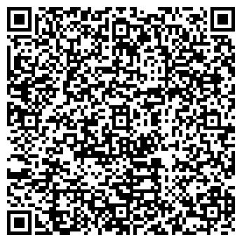 QR-код с контактной информацией организации ОПЫТНЫЙ КАСЛИНСКИЙ ЛЕСХОЗ