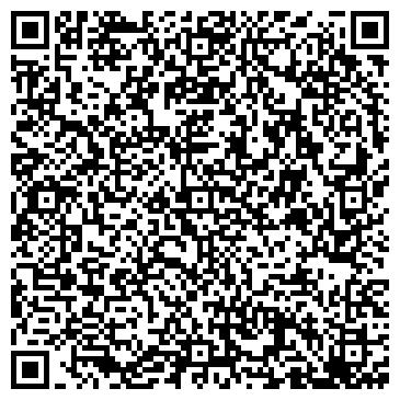 QR-код с контактной информацией организации №16 ДЕТСКИЙ САД 'КОРАБЛИК'