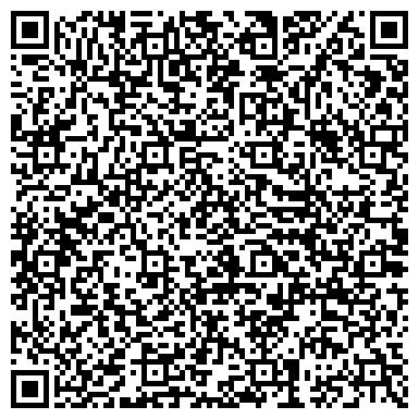 QR-код с контактной информацией организации ЦЕНТР ЗАНЯТОСТИ НАСЕЛЕНИЯ Г.КАТАВ-ИВАНОВСКА ГУ